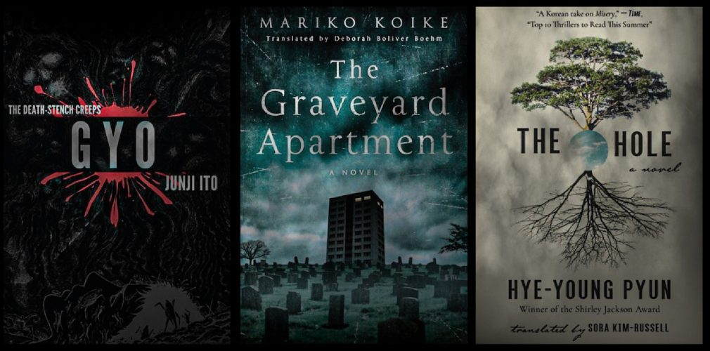 Asian Horror Novels Feature_revised